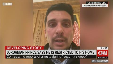 約旦廢王儲疑似涉嫌政變遭軟禁 拍影片自清
