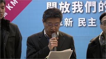 國民黨代理主席林榮德 遭起底中資背景豐富