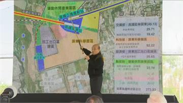 高鐵南延屏東拍板 加碼打造屏東科學園區