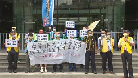 17年未調薪「低薪26K」 中華快遞:不排除發動罷工