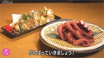 氣候暖化意外大豐收! 大阪「整隻水煮章魚」端上桌
