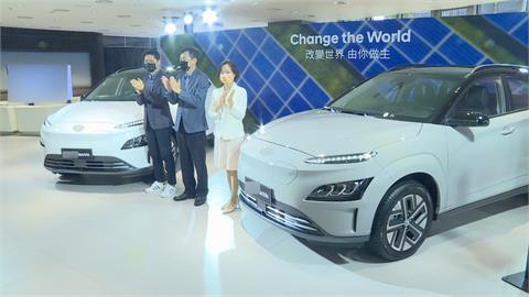衝刺新能源發展 車商砸重金瞄準全球電動車市場