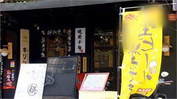 不敵景氣壓力!納豆北市東區燒肉店收攤