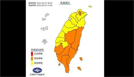 天氣炎熱 台北南投等縣市高溫上看38度