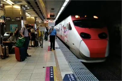 快新聞/端午連假「退票率76%」 台鐵:已停售售票率逾2成以上班次車票