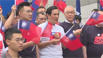「中華民國淪配角」馬英九出席升旗典禮 猛批蔡政府