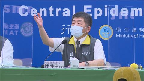 快新聞/台灣連二天+0! 指揮中心下午不召開疫情記者會