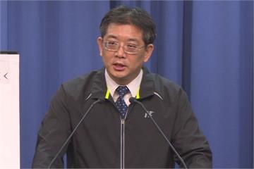 快新聞/影射潘孟安有緋聞 國民黨與張雅屏遭判登報道歉確定