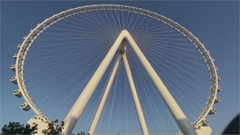 「杜拜之眼」摩天輪世界最大 高250米能容納1750人