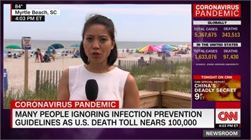 武漢肺炎助長排華歧視!CNN台裔記者遭辱罵「滾出我的國家」