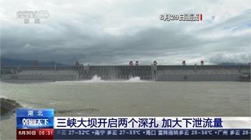 中國13省慘淹 長江三峽再遇豪雨