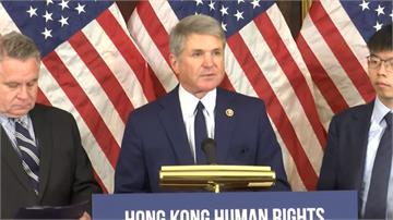 美國會力挺反送中!香港國慶煙火、賽馬破天荒取消