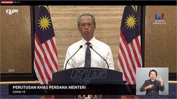 全球/萬人穆斯林大會成毒窟?馬來西亞急鎖國