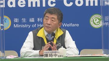快新聞/增本土病例疫情升溫 陳時中:自主健康管理者禁參加耶誕跨年活動