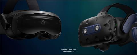 宏達電VR雙機6月開賣 有望挹注營收活水