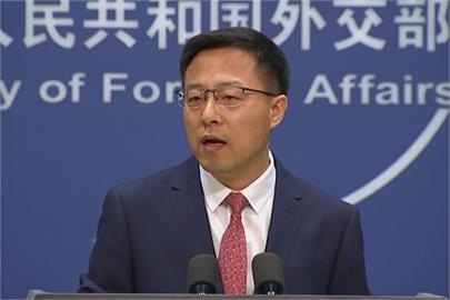 快新聞/美放寬對台交往準則 中國外交部敦促美方「勿在台灣問題上玩火」
