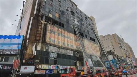 城中城大火46死 鄭文燦下令清查桃市40處複合大樓
