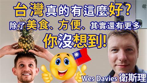 忘戴安全帽卻不忘口罩 「台灣人做好防疫」老外大開眼界
