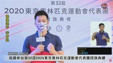 快新聞/睽違56年台灣體操組團拚東奧 「鞍馬王子」李智凱:凝聚力量一起衝!