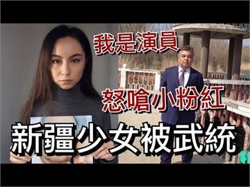 迫害新疆ING!拆清真寺、燒可蘭經 哈薩克少女親述慘狀:根本假面政府