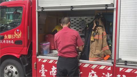 台南消防主管 被令追劇《火神》寫心得報告