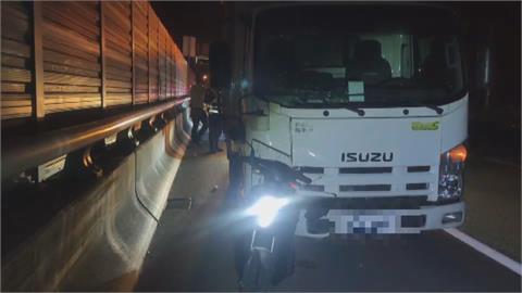 電動機車誤闖國道... 貨車反應不及撞上輾斃老婦