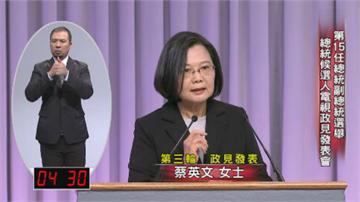 快新聞/感謝21位網紅拍片籲投票 蔡英文:年輕人有未來,中華民國才能真正萬歲