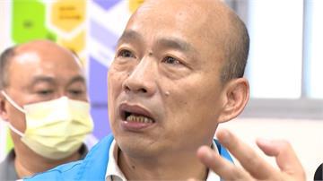 LIVE/同意票過57.5萬門檻!韓國瑜成首位被罷免直轄市長