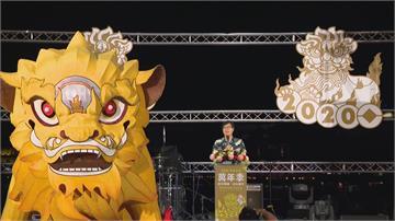 高雄萬年季正式登場 祈福獅點睛消災保平安