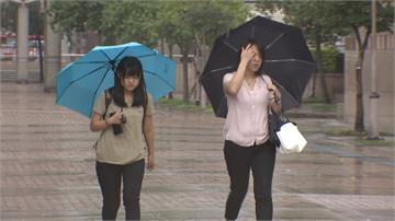 致災性豪雨週三報到 端午連假恐泡湯