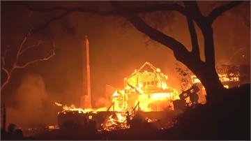氣象變遷影響 加州野火災情慘重 燒掉半個台灣.26死.7000棟建築燒燬