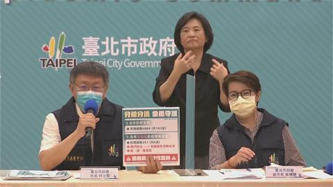 防疫盡心力!台北凱撒被徵調為防疫專責旅館 淡水亞太飯店變成集中檢疫中心