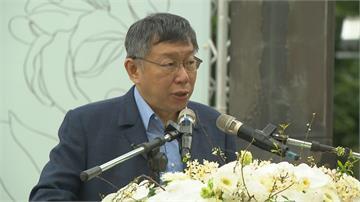快新聞/228事件74週年紀念會 柯文哲:盼台灣揮別陰霾追尋未來的陽光