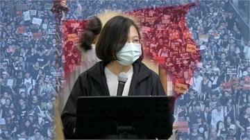 香港失去特殊待遇衝擊經濟!學者:台灣可吸收資金、人才