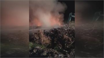 臭到爆!斗六回收場1天2火警 議員質疑「事情不單純」