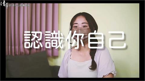 不只3千字奇文還拍影片!清大學生會長自封全台最正 「酸陽交大」被罵爆