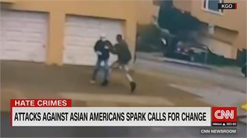 加州8旬翁遭惡意推倒身亡 針對亞裔仇恨犯罪增引憂慮