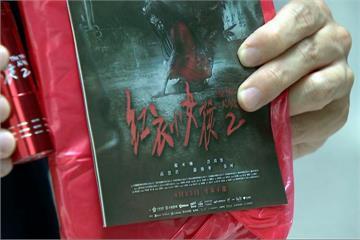 《紅2》特映夜遊「卡多里樂園」 引民眾恐慌喊卡