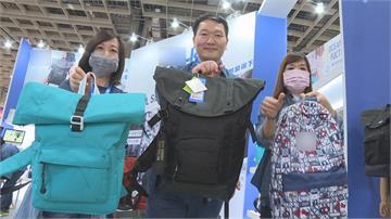 全球首款抗菌背包! 特殊塗料成保護膜「病菌不會跟回家」