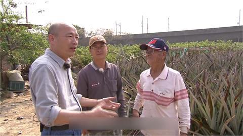 韓國瑜關注鳳梨農為復出?連勝文讚「非常敬佩」