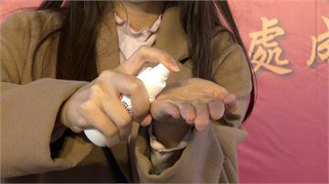 台酒組鳳梨國家隊 認購鳳梨研發相關產品 鳳梨發酵液乾洗手含淡淡果香 鳳梨果醋、果汁預計4月上市