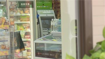 雙12網購遇電話詐騙男ATM轉帳險遭騙錢!
