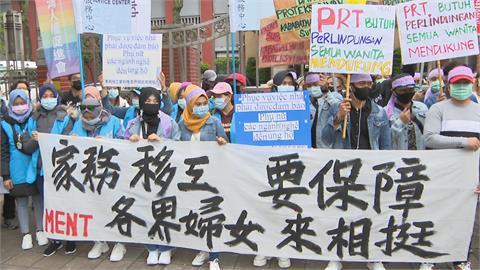 勞團要求保障外籍移工 籲「家事服務法」立法