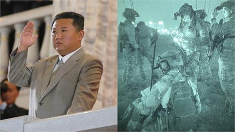 狠批北朝鮮「流氓國家」 美軍罕見釋出「斬首金正恩」軍演畫面!