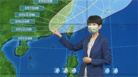 快新聞/盧碧颱風最新路徑!今將登陸廣東 中南部降雨持續、北部午後防雷雨