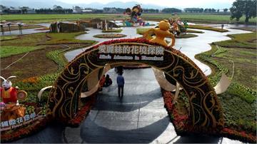 台中國際花毯節將登場 走沉浸式童話風