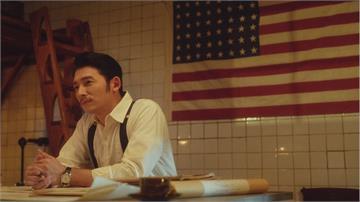 溫昇豪《茶金》螢幕形象大翻轉 帥到粉絲稱像 國民姊夫Akira