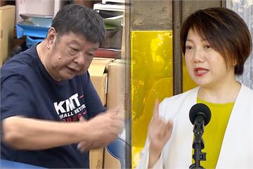快新聞/怒告陳雪生! 范雲:國民黨繼續放任性騷擾文化 就等著被淘汰