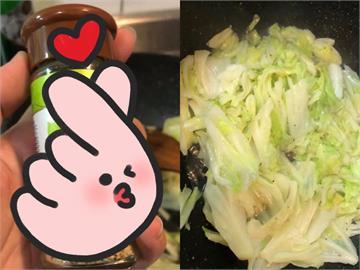 網狂推0負評「神級」調味料!煮婦高麗菜加「1」物味道超越鐵板燒