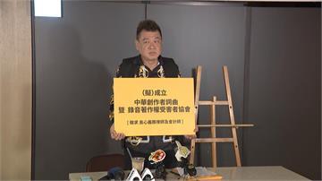 """""""偶像教父""""孫德榮槓華納   控版權分潤遭稀釋 損失至少1300萬台幣"""
